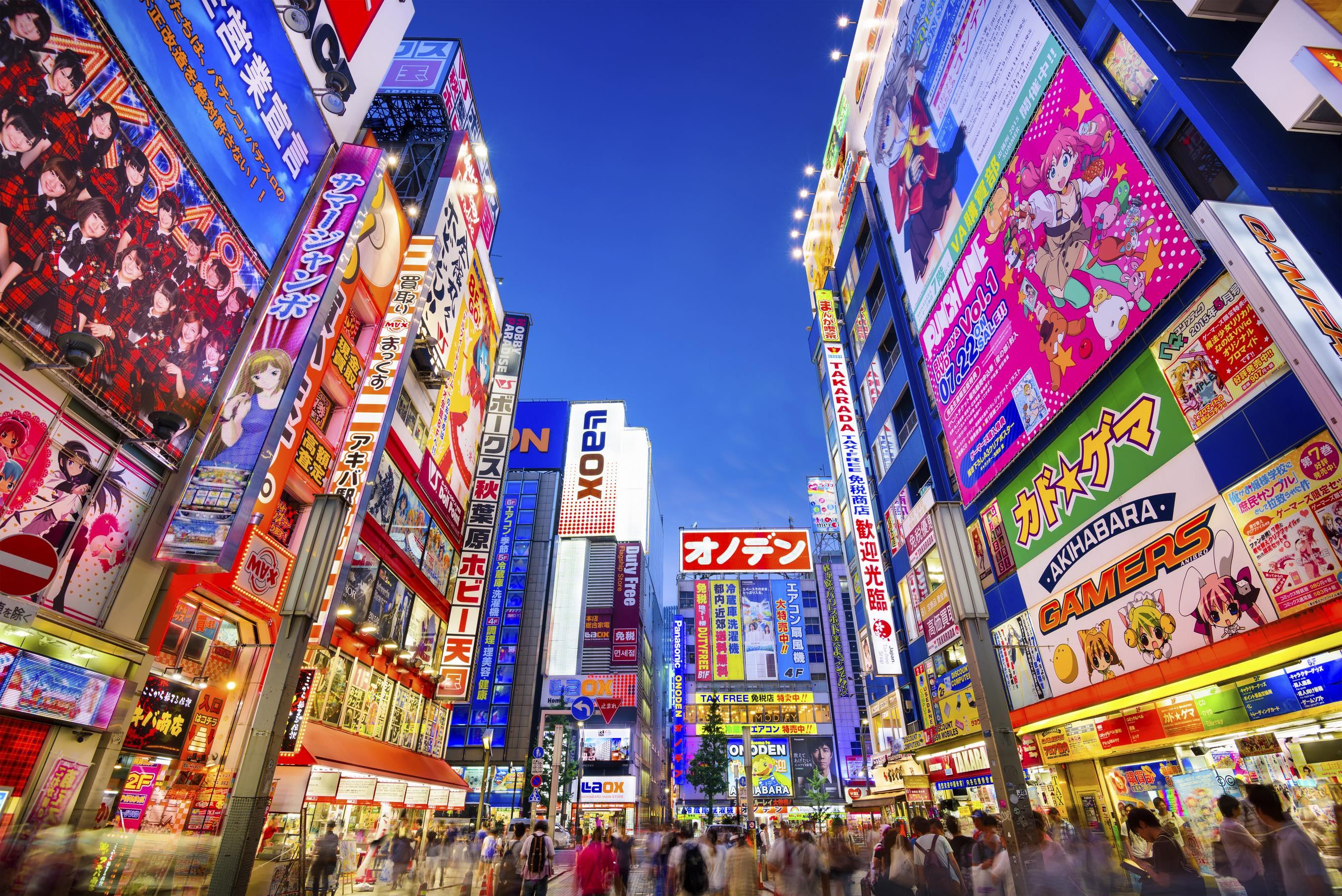 Khu đồ điện tử Akihabara