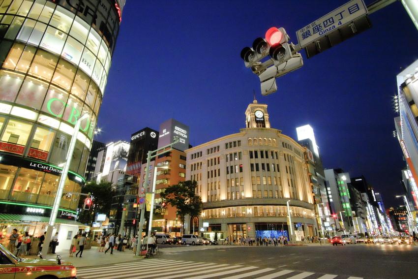 khu phố Ginza