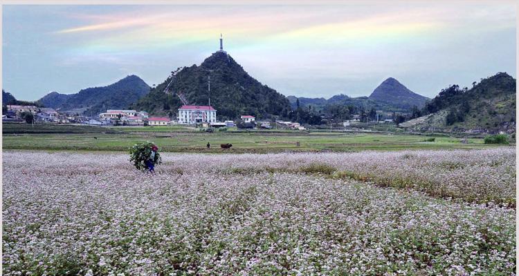 Thạch Sơn Thần Hà Giang