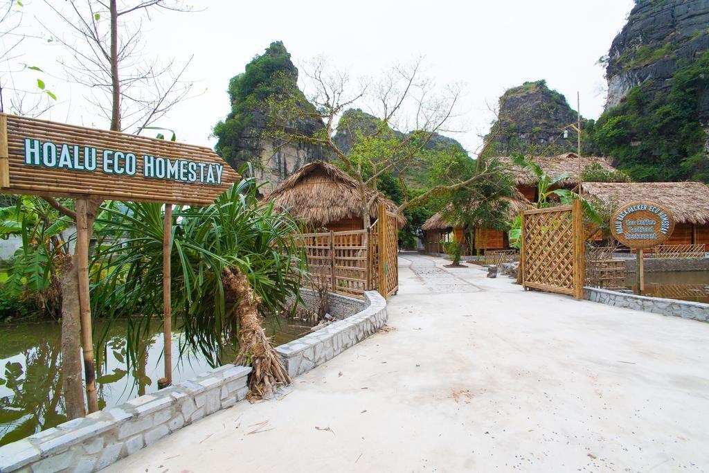 Lối vào HoaLu Ecolodge Homestay