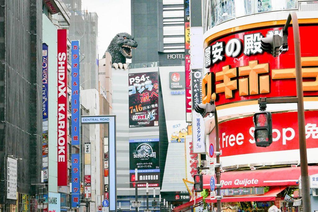 Một góc của Tokyo