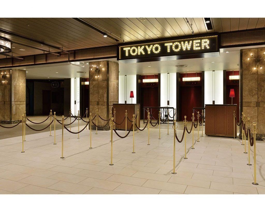 Một góc bên trong tháp Tokyo