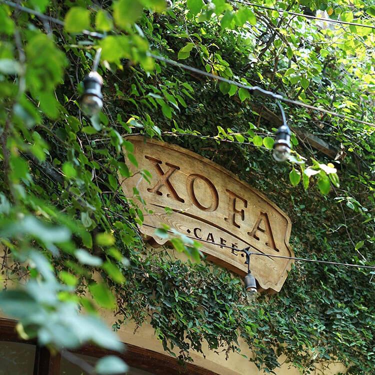 Xofa Cafe
