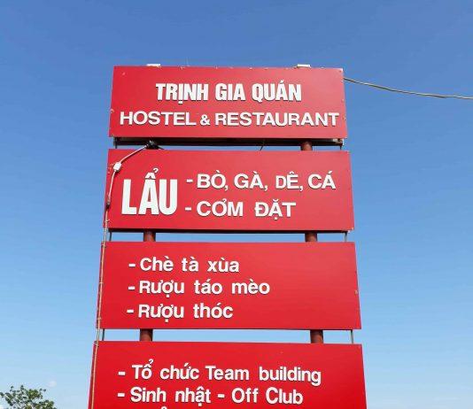 Trịnh Gia Quán
