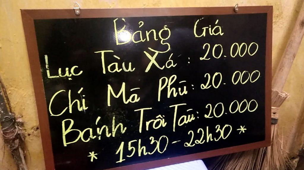 Bánh trôi tàu Phạm Bằng bao nhiêu tiền