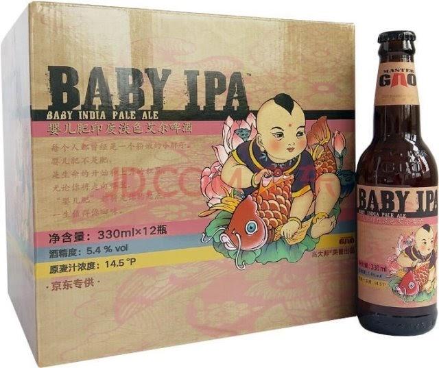 Bia thủ công Trung Quốc: dòng Baby IPA: chứa đựng hương thơm của cam và caramel phảng phất