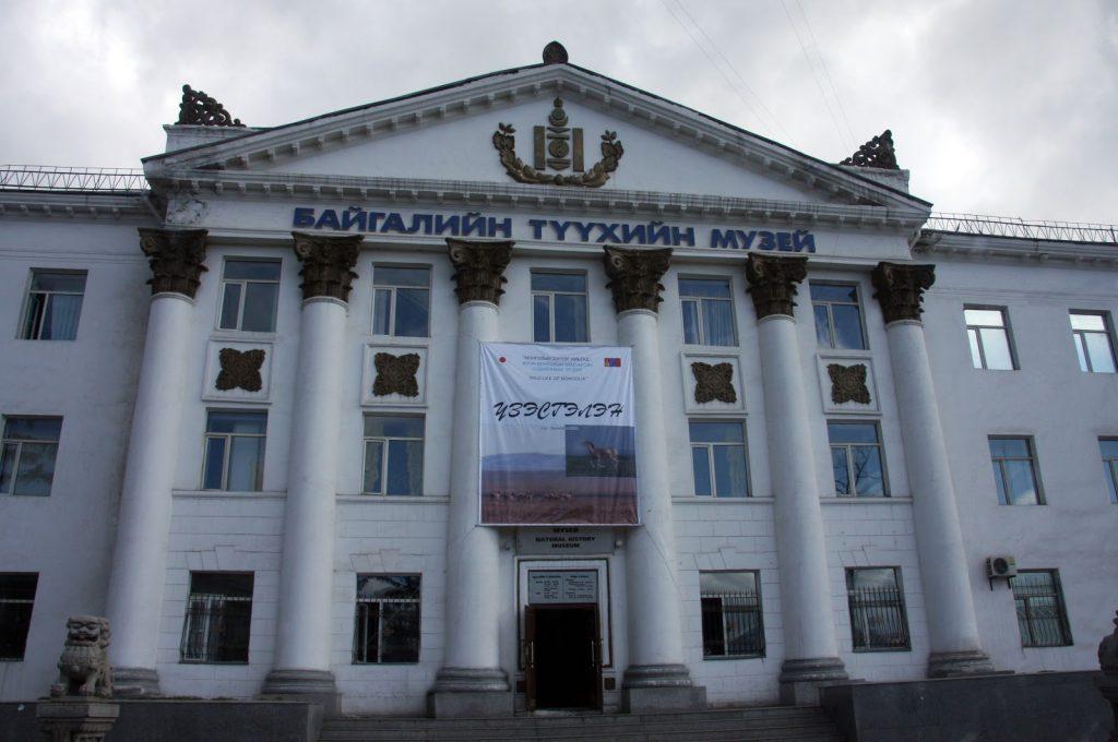 Hệ thống bảo tàng của thủ đô