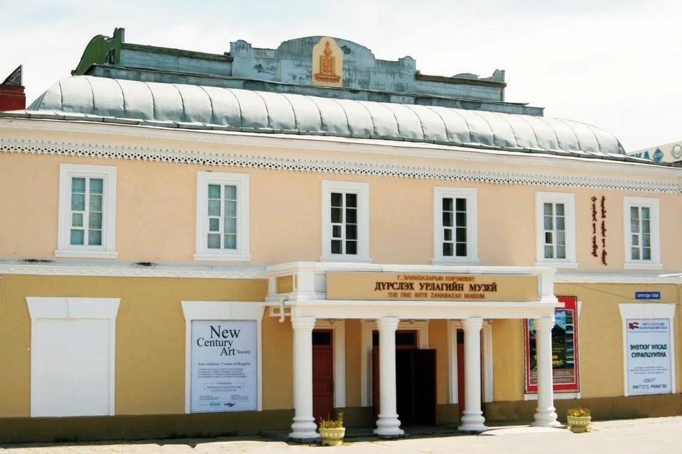 Bảo tàng mỹ thuật Zanabazar tại thủ đô