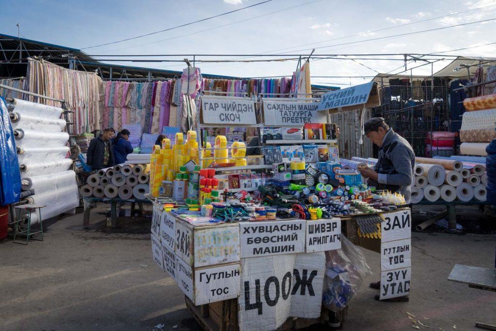 Khu chợ Black Market (Naran Tuul) ở thủ đô