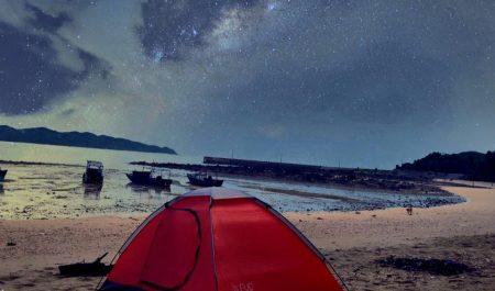 ngủ lều ở đảo Cái Chiên