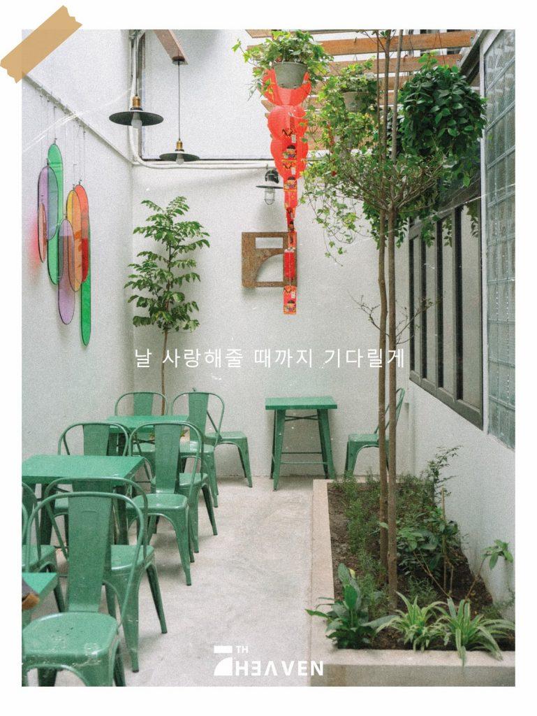 7th Heaven Cafe & Brunch